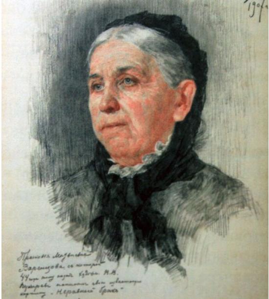 Прасковья Матвеевна Варенцова.