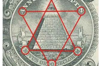 На купюре $1 США присутсвуют 3300 мистических символов