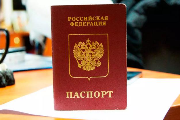 паспорт смена фамилии