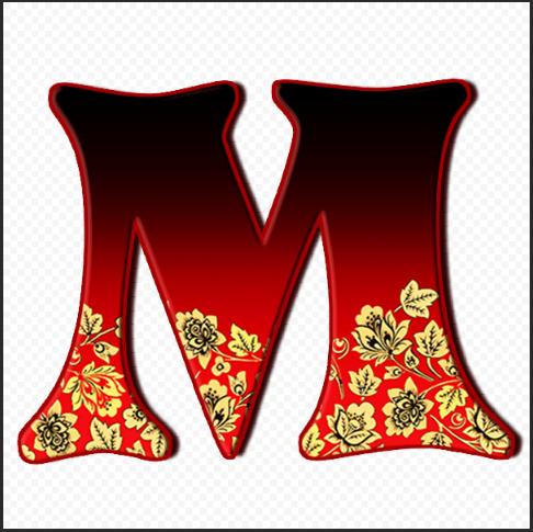 буква М в имени фамилии