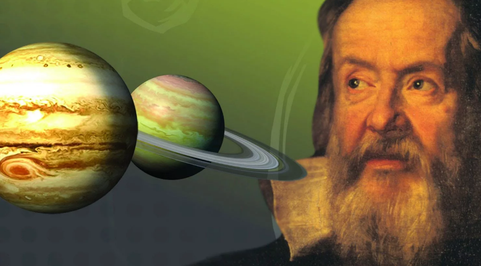 Г. Галилей.