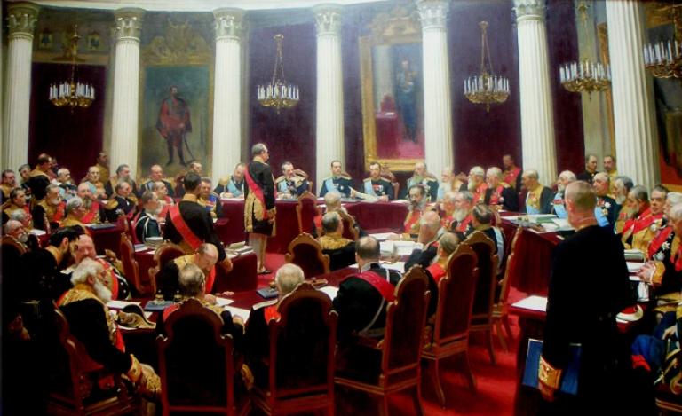 Юбилейное заседание государственного совета, 1903
