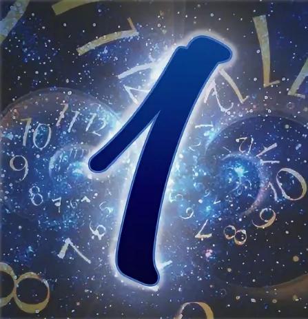 цифра число 1