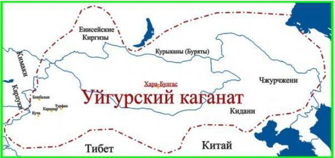 Уйгурский каганат