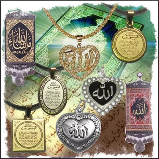 мусульманские арабские обереги амулеты