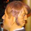 Двуликий человек — Эдвард Мордейк
