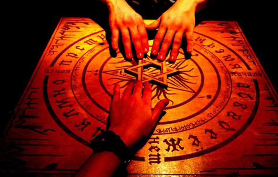 стол для сеансов спиритизма