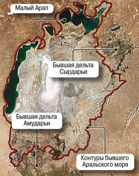 Аральское море карта бывшие размеры и настоящие