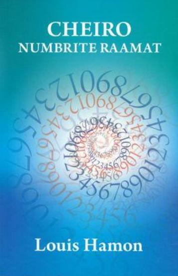 Кайро или Хейро книга чисел