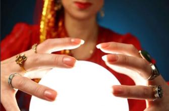 Можно ли защититься от порчи и цыганской магии?