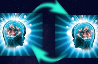 Существует ли телепатия, особенности людей из близнецов