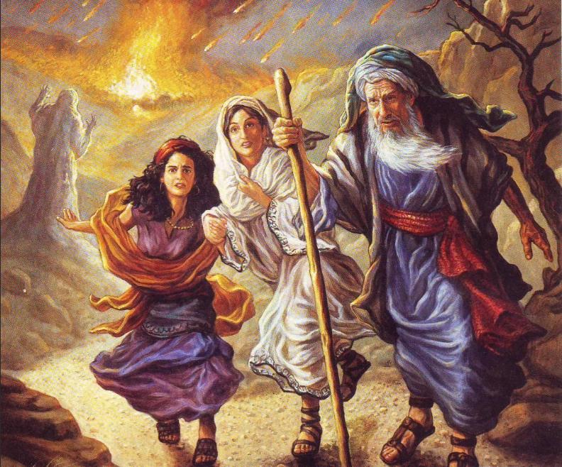 праведник Лот с дочерьми