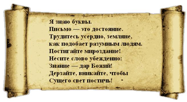 Кириллица славянский алфавит на совремнном языке