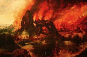 Загадочная гибель Содома и Гоморры, что же там произошло?