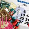 Почему нельзя праздновать день рождения заранее: примета