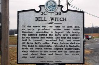 Ведьма Беллов — призрак долины Красной реки (США)