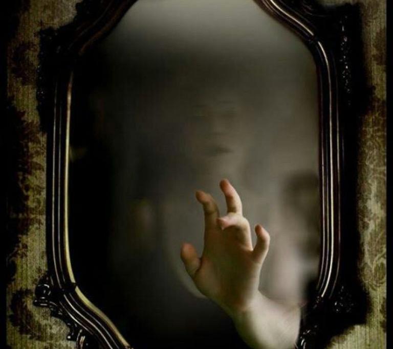 Чужие зеркала
