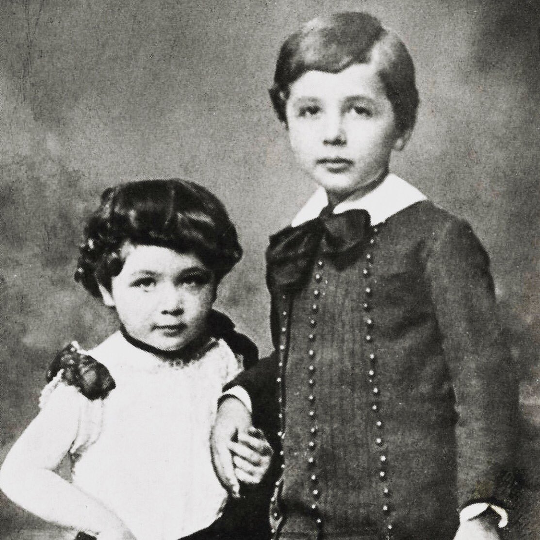 Эйнштейн с сестрой