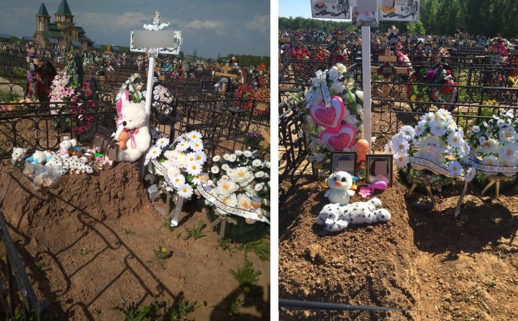 Вещи с кладбища