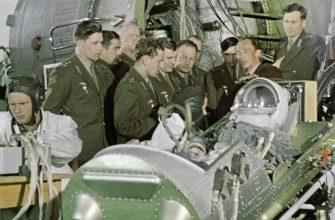 Кресло первого космонавта