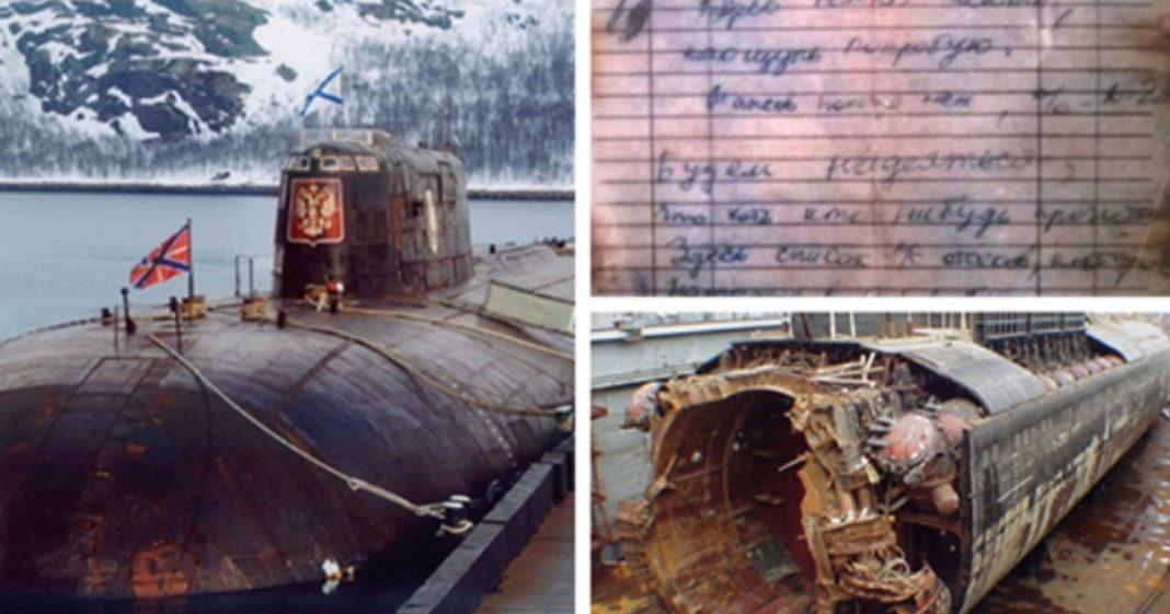 Подводная лодка Курск
