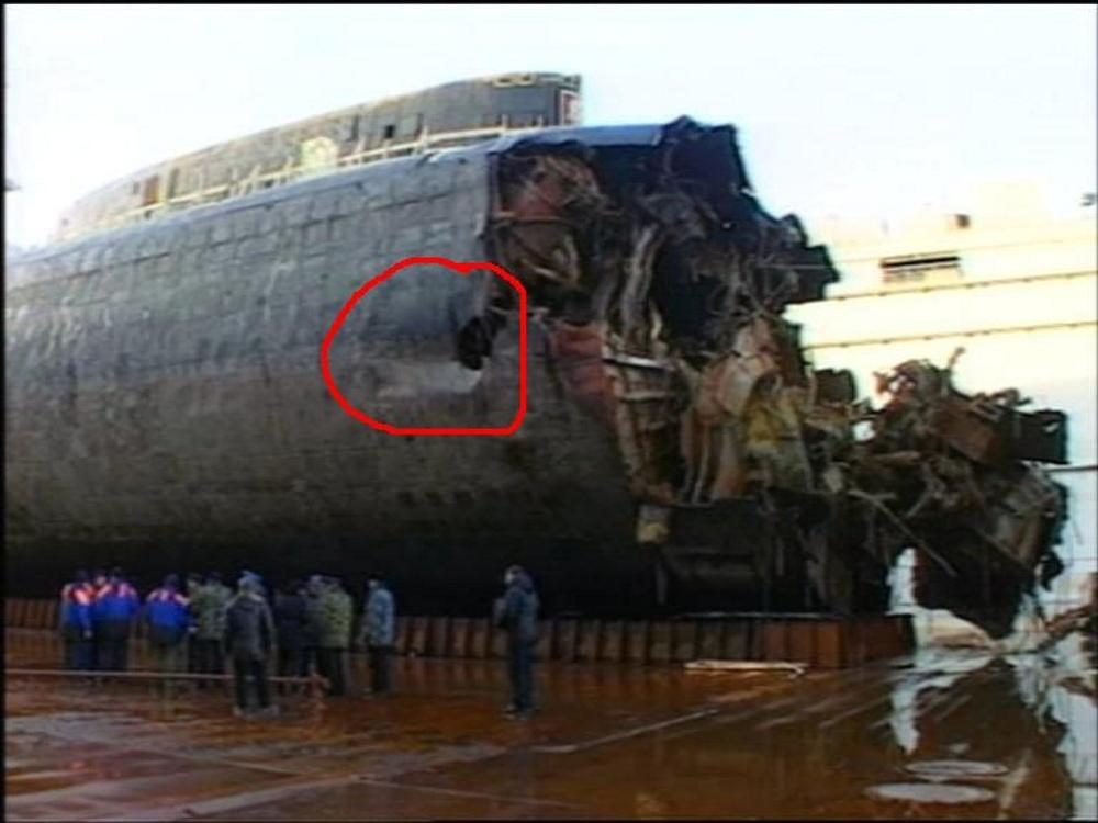 Отверствие в подводной лодке Курск