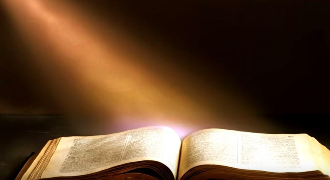 Священные рукописи