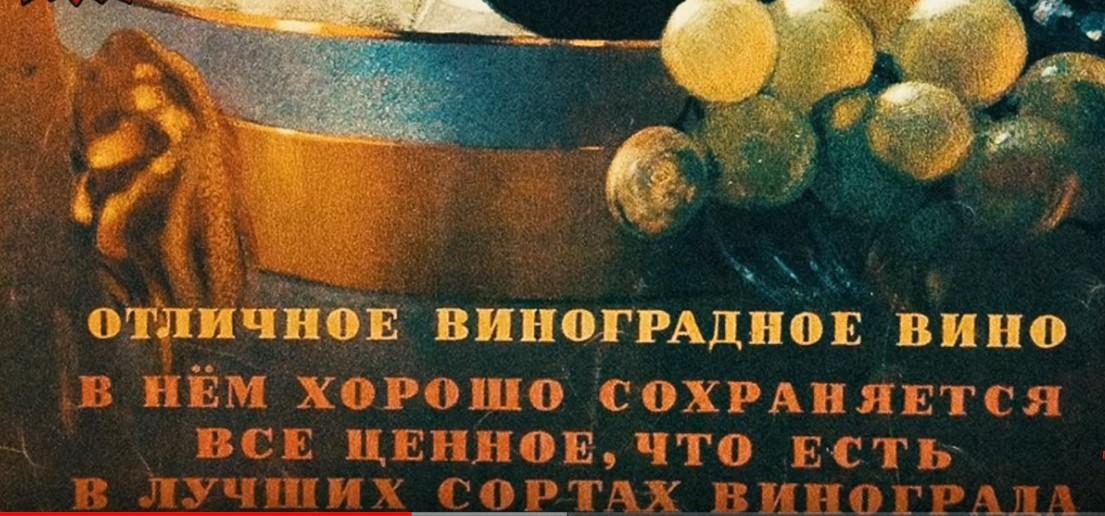 Этикетка Советского шампанского